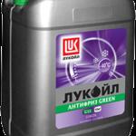 ЛУКОЙЛ АНТИФРИЗ G11 GREEN