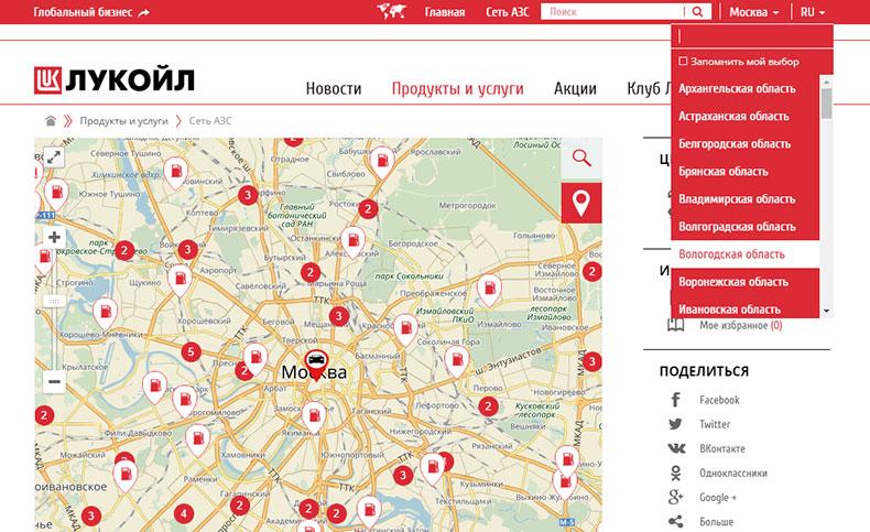 АЗС Лукойл официальный сайт